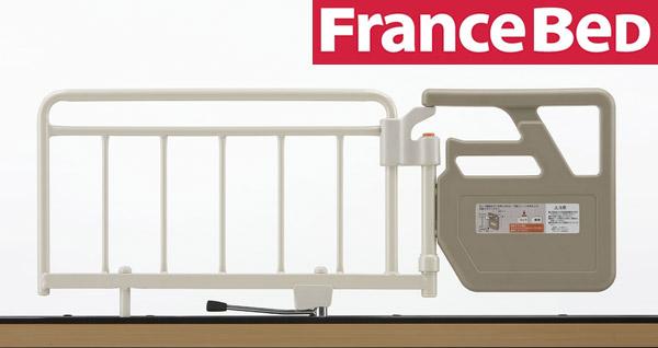 フランスベッド ベッド用グリップ GR-510