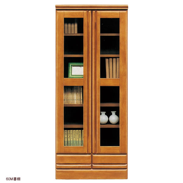 Huonest His 60 M Bookcase Bookshelves Book Storage Glass Doors With