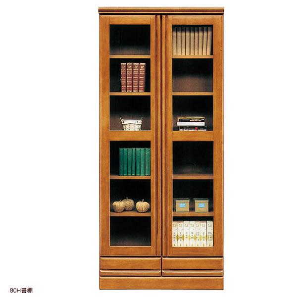 Huonest Jell O 80 H Bookcase Bookshelves Book Storage Glass Doors