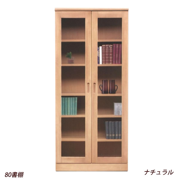 Books 80 Bookcase Bookshelves Book Storage Gl Doors Tung Material Made In An This Comic Paperback Rack Den