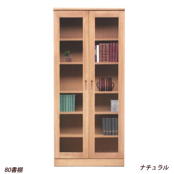 Huonest Rakuten Global Market Books 80 Bookcase Bookshelves Book