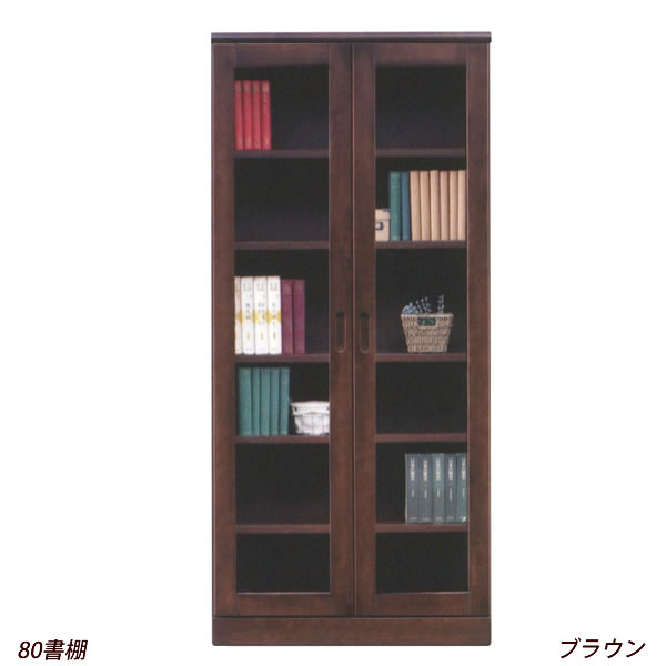 Books 80 Bookcase Bookshelves Book Storage Glass Doors Tung Material Made  In Japan This Storage Bookcase Bookcase Comic Storage Paperback Book Rack  Den ...
