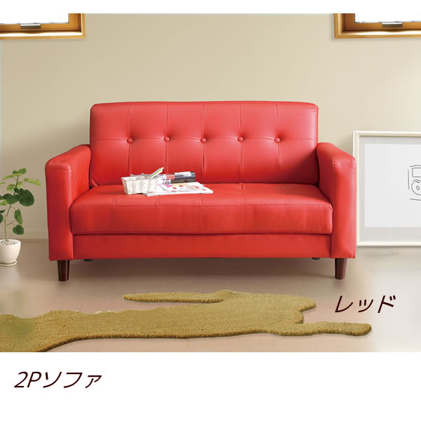I Wear Two 2P Sofas And Wear Two Sofa Sofa PVC Leather Synthetic Leather,  And ...