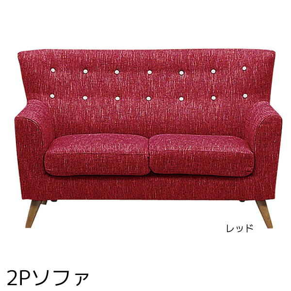Exceptional Take Two 2P Sofas, And Take Two Sofa Sofa Fabric Pieces Of Cloth; The  Casual Clothes Fashion Shin Pull With The Denial Elbow Rest With The Sofa  Button Tree ...