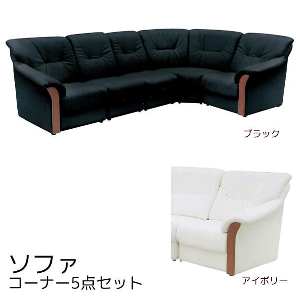 Huonest Sofa Corner 5 Points Set Pvc Leather Synthetic Leather