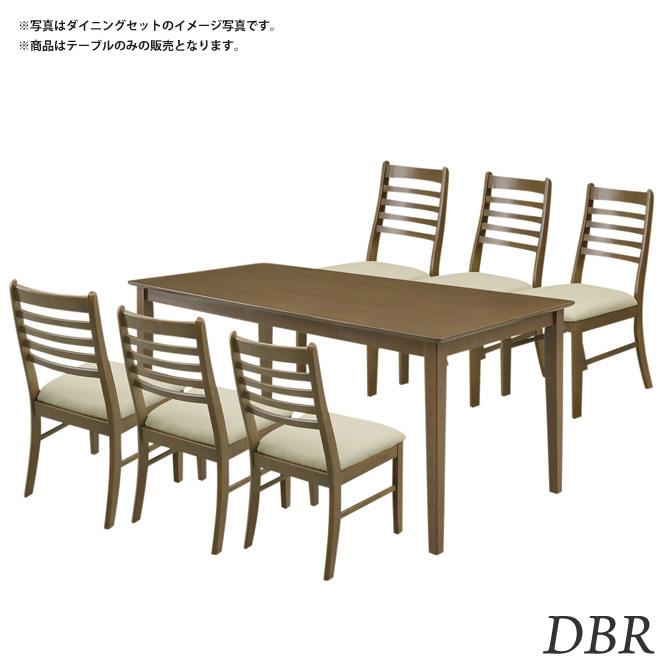 作業テーブル 長方形 作業台 バーチ突板 チェア別売 食事テーブル W165木製ダイニングテーブル単品 幅165×奥行80cm 食卓テーブル