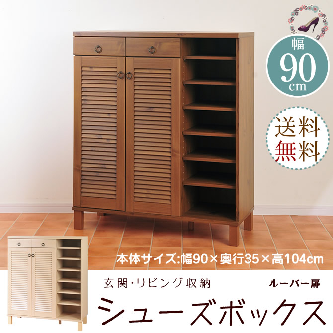 Shoes Storage Cupboard, Door Storage Multipurpose Storage Rack Small Drawers  2 Tablespoons Country Style Shoe Rack Humidity Hard To Booming Louver Door  ...