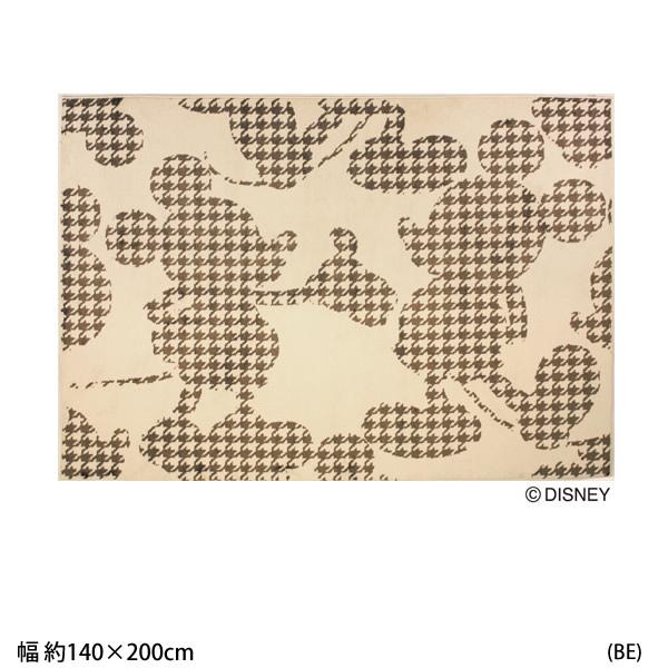 ミッキー プルオーバーフォームラグ Disney Mickey Plover Form RUG DRM-1001 長方形ラグマット 140×200cm(送料無料) (代引不可)日本製 防ダニ加工、耐熱加工 F☆☆☆☆ RUG ディズニープレミアムコレクション ラグマット カーペット じゅうたん 絨毯 新生活 引越