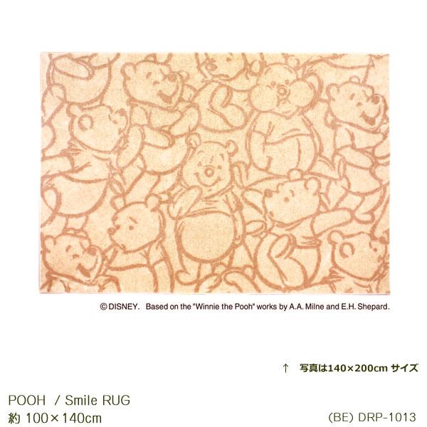 Winnie The Pooh Smile Lag Disney Pooh Smile RUG DRP 1013 Rectangular Rug  Mat 100