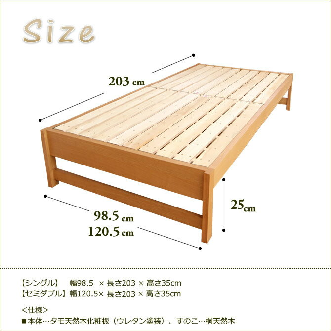 huonest: Only tamo wood bed frame with Slatted bed base bed wooden ...