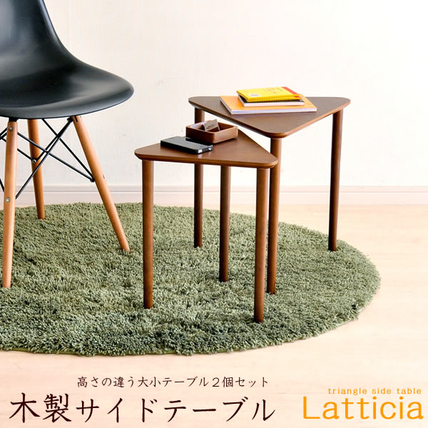 Small Nesting Tables Wooden Side Table Triangular Top Height Of Two Sets  Overlap Arrange Separately Or ...
