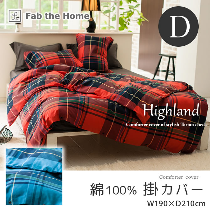Hang Quilt Cover Double 100 Cotton Tartan Plaid Highland Comforter Futon Loveseat Size New Life Moving