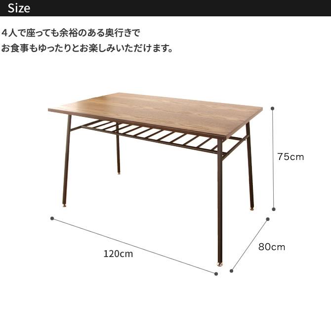 ダイニングテーブルおしゃれヴィンテージ風幅120cm食卓テーブルダイニング用テーブル食卓用テーブル食卓机棚付きテーブルアイアンテーブル天然木男前インテリアインダストリアル家具