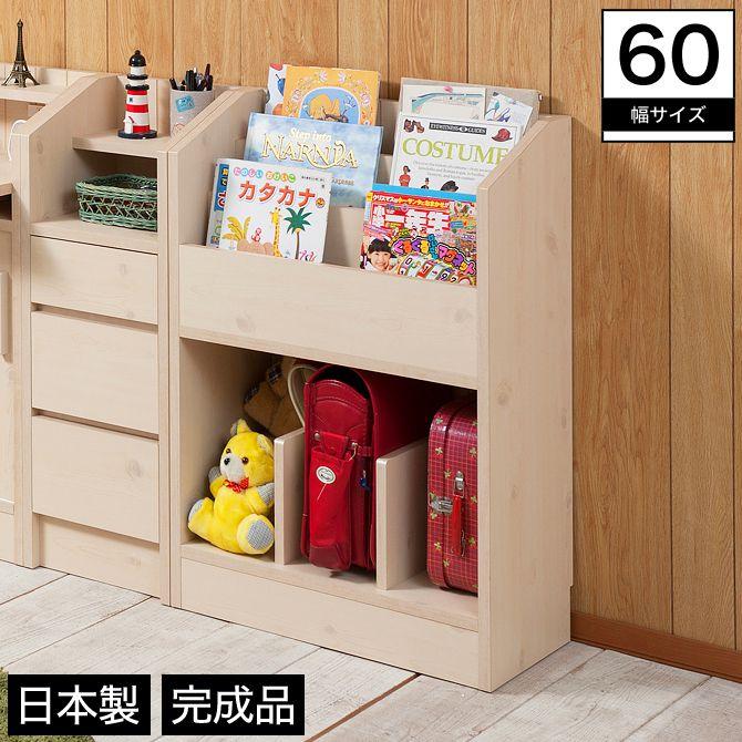 カウンター下 絵本ラック オープン棚付き 幅60 木製 カントリー 完成品 日本製