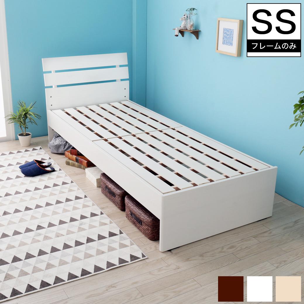 安い購入 ルシール すのこベッド セミシングル 木製 ベッドフレームのみ パネル型 すのこ ミドル 耐荷重150kg | すのこベッド 木製 セミシングルベッド 木製すのこベッド パネルベッド スリム モダン, アカイワグン 41ceb542