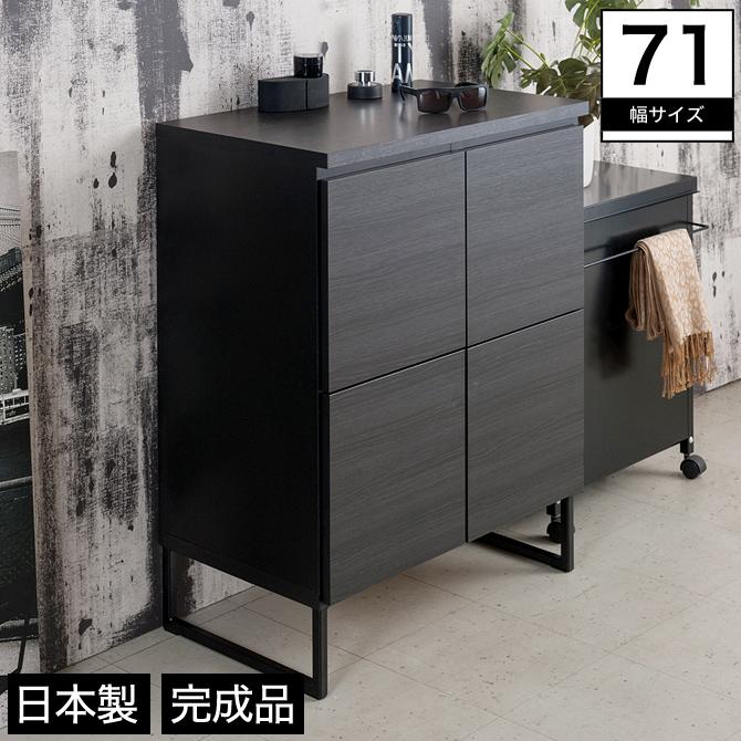 リビングキャビネット 日本製 完成品 スクエアキャビネット 扉収納 幅71cm 木製 スチール脚付き 配線穴 ブラック 新商品