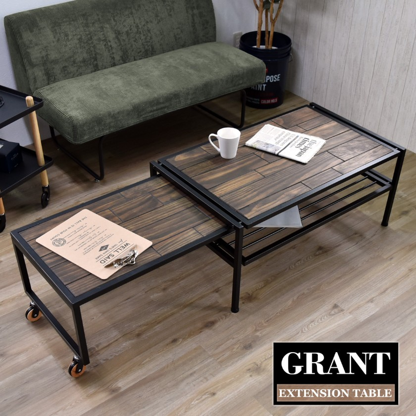 伸長式テーブル 幅92~156cm 木製 収納付き 棚付き キャスター式無段階伸長 天然木 アイアン インダストリアル ブルックリンスタイル