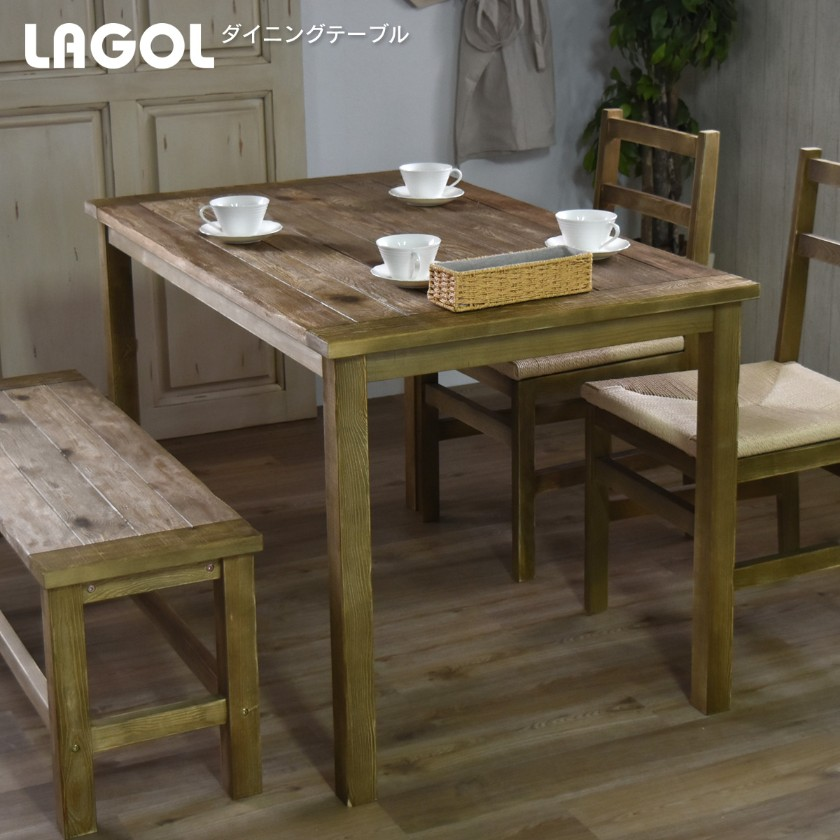 ダイニングテーブル 幅122cm 古材風 アンティーク調 ユーズド感 木製 天然木