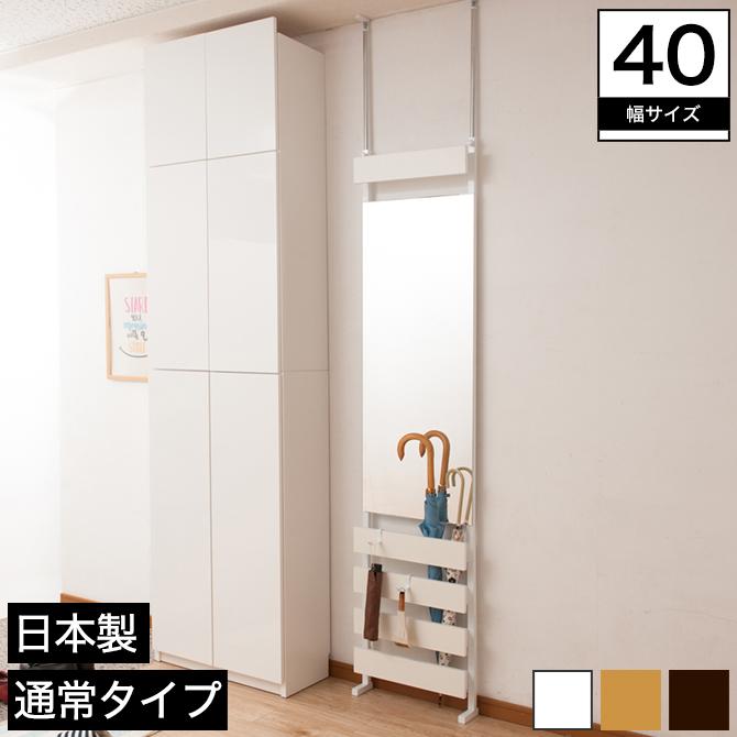 突っ張り式立体ミラー付きラダーラック 日本製 通常タイプ ホワイト 幅40cm 高さ192~262cm 木製 フック付き ボーダーラック 壁面ラック 鏡付きつっぱりラック