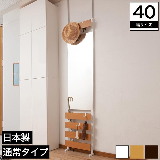 突っ張り式立体ミラー付きラダーラック 日本製 通常タイプ ナチュラル 幅40cm 高さ192~262cm 木製 フック付き ボーダーラック 壁面ラック 鏡付きつっぱりラック