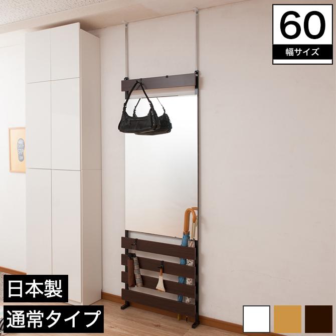 突っ張り式立体ミラー付きラダーラック 日本製 通常タイプ ダークブラウン 幅60cm 高さ192~262cm 木製 フック付き ボーダーラック 壁面ラック 鏡付きつっぱりラック