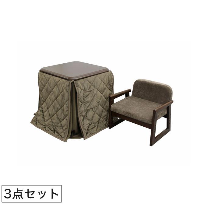 こたつ セット 布団・椅子付き 正方形 55×55×52cm 完成品 こたつ テーブル 正方形 1人用 こたつ 正方形 椅子付 高さ調節可能 布団付 こたつ デスクタイプ パーソナルコタツ こたつテーブル 椅子布団セットやすらぎMB YG-55SET(MB) [送料無料][byオススメ]