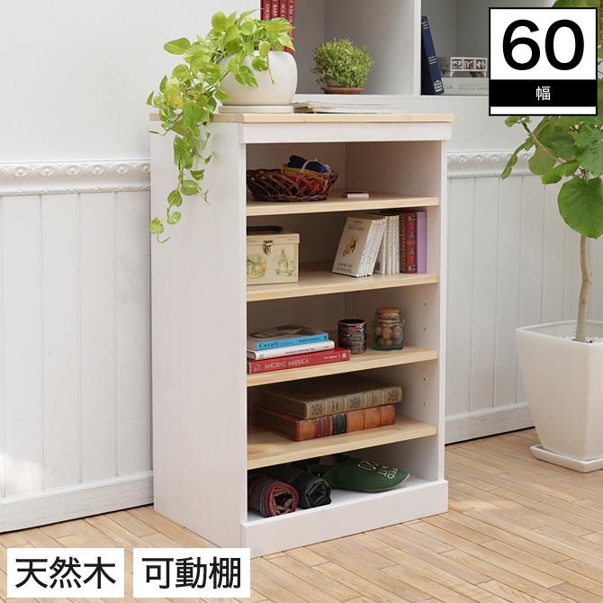 木製シェルフ 棚 収納 ナチュラル 北欧パイン オープン収納 木製 システムベッドシリーズと組み合わせて使用可能。ブックシェルフ 本棚 棚収納 シェルフ 子供部屋 シェルフ ブックシェルフ