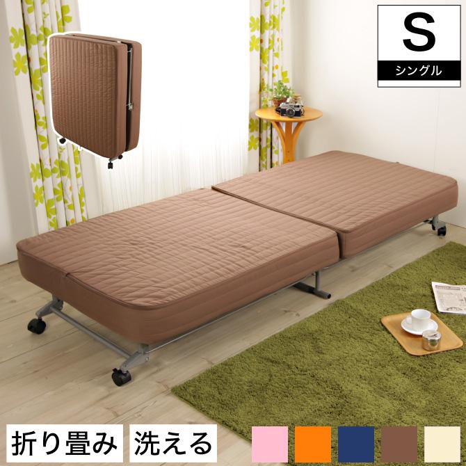 折りたたみベッド シングル マットレス付き いつも清潔替えカバー式 折りたたみベット シングルベッド シングルベット カバーリング 折畳ベッド 折り畳みベッド 体圧分散 折り畳み式 省スペース コンパクト | ベッド ベット おりたたみ