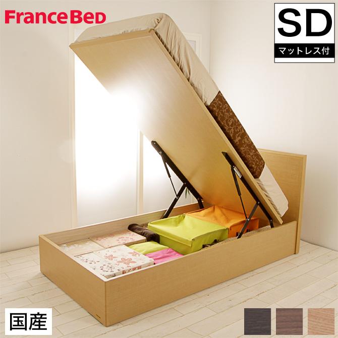 フランスベッド グランディ 跳ね上げ収納タイプ セミダブル 高さ33cm マルチラススーパーマットレス(MS-14)付 日本製 国産 木製 2年保証 francebed GR-02F grandy GRANDY セミダブルベッド パネル型 シンプル 木製 収納ベッド TS 縦型