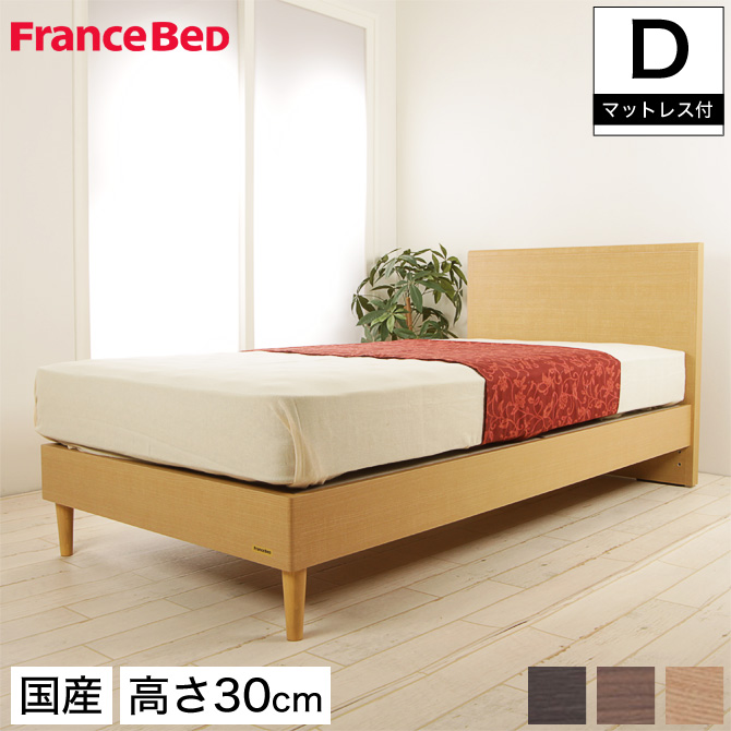 フランスベッド グランディ レッグタイプ ダブル 高さ30cm ゼルトスプリングマットレス(ZT-030)セット 日本製 国産 木製 2年保証 francebed GR-02F GRANDY ダブルベッド パネル型 シンプル 木製 脚付 LG