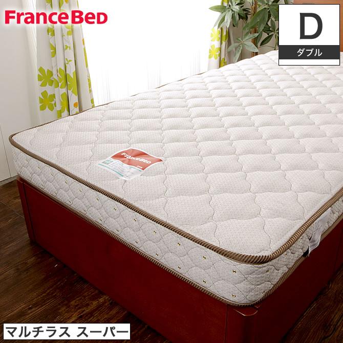 フランスベッド製マットレス ダブル 2年保証 マルチラススーパースプリングマットレス MS-14 ダブルサイズ 国産 高密度連続スプリングマットレス フランスベッド コイルマットレス マルチラスマットレス francebed 日本製