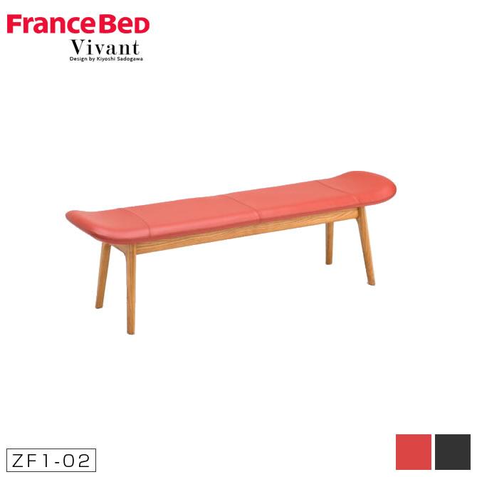 フランスベッド ベンチ 天然木 木製 レザー 長イス 腰掛け Vivant リビングベンチ 北欧デザイン ベンチチェア モダン ヴィンテージ風 BENCH ZF1-02 ヴィヴァン