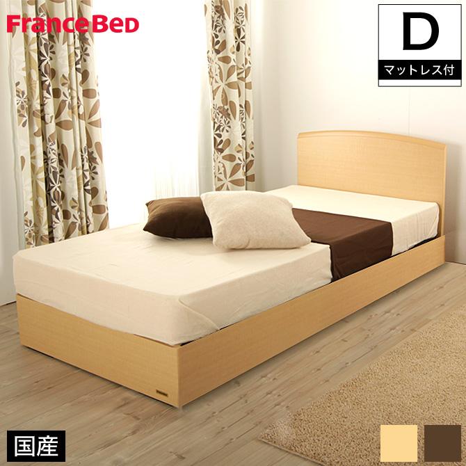 フランスベッド パネル型ベッド ダブル パネル型ベッド(KSI-01F・SC) ゼルトスプリングマットレス(ZT-262LGR)セット ダブル 通販オリジナルマットレス 国産 日本製 2年保証付 木製 francebed