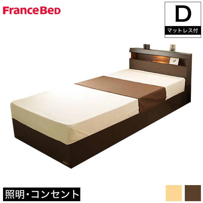 フランスベッド 棚付ベッド ダブル棚・照明・コンセント付ベッド(KSI-02C) ゼルトスプリングマットレス(ZT-030)セット ダブル 棚照明コンセント付ベッド 国産 日本製 2年保証付 木製 francebed(KSI02C)