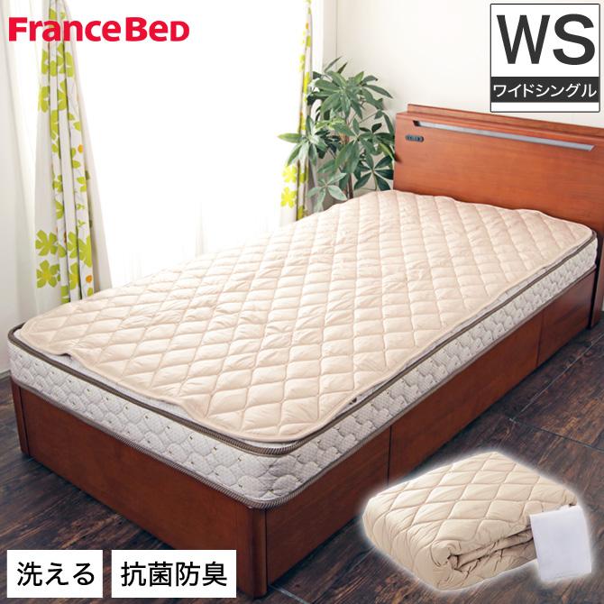 フランスベッド ウォッシャブル 羊毛ベッドパッド ワイドシングル 吸湿・発散に優れたヨーロッパ産 洗える 羊毛 100% ベッドパッド 敷パッド 敷きパッド製 francebed ウール100%