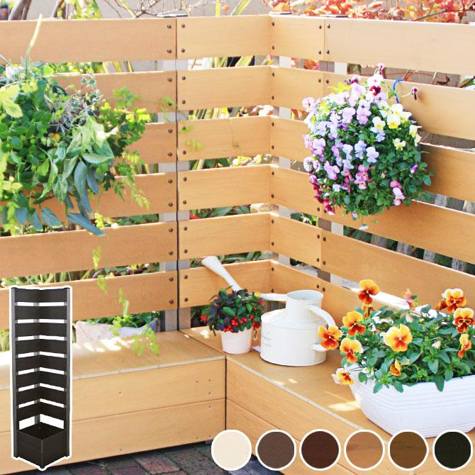 ガーデンフェンス 日本製 コーナーボックス用 ボックス付きフェンス 高さ150cm 3cm間隔 プランター付きフェンス プランター付き ガーデン フェンス フェンス+プランター プランタボックス付き ガーデンフェンス 樹脂製 国産 [送料無料]