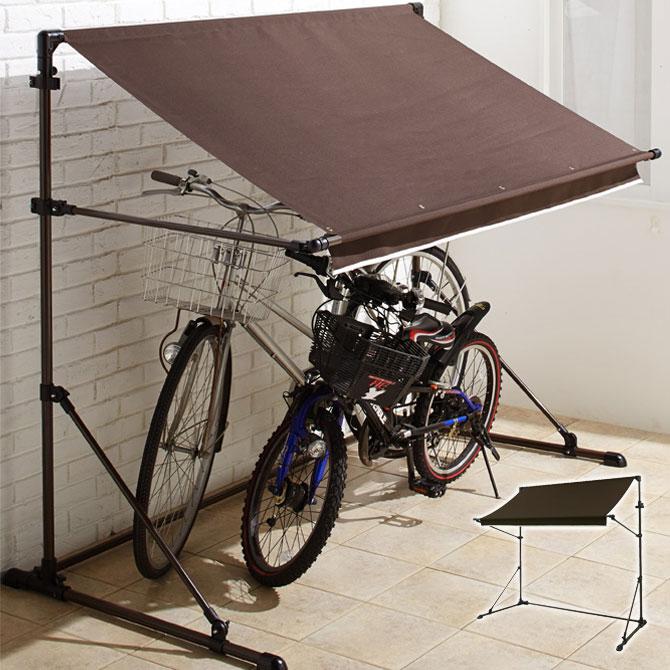 サイクルハウス ブラウン 自転車置き場 自転車 雨よけ 錆 防止 収納 自転車 物置 駐輪場 屋外 サイクルポート 簡易 おしゃれ