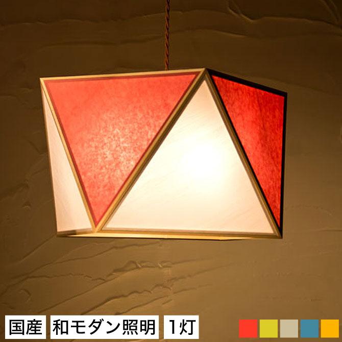 和 照明 ペンダントライト 国産 和風照明 彩L1灯タイプ AP817-1 sai Lサイズ 木組+和紙(ワーロン) 和風和室照明 和紙 和風 和モダン レトロ ペンダントランプ 和室用照明 LED対応照明 led 蛍光灯 ペンダントライト おしゃれ 天井照明 照明器具 インテリア照明 照明 和室