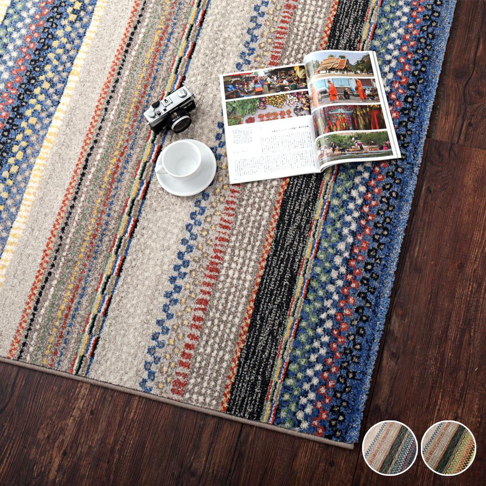 ラグ カーペット 133×195cm ブルー/イエロー ベルギー製 160000ノット/m2 ウィルトン織 絨毯 厚手 長方形 ベルギーラグ じゅうたん ラグマット マット