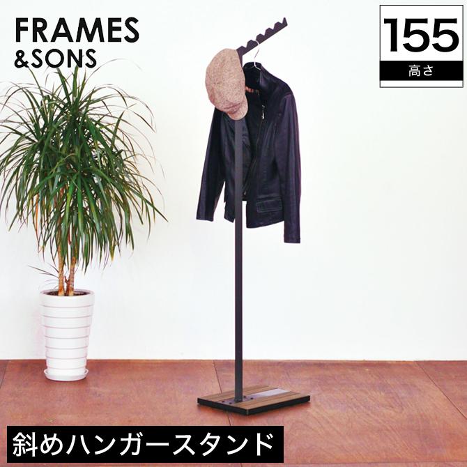 斜めハンガー DS83 face frames&sons ハンガーラック コートハンガー 洋服掛け コート掛け 帽子掛け 玄関収納 ブラックスチール