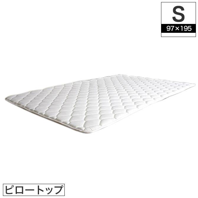 ピロートップ エアーピロートップ シングルサイズ 幅97cm 日本製独立したピロートップ 乗せて使うピロートップ 今あるマットレスを高級ホテルの寝心地に新発想寝心地カスタマイズ ベッドマットレス寝心地 洗濯可能 送料無料 マットレス