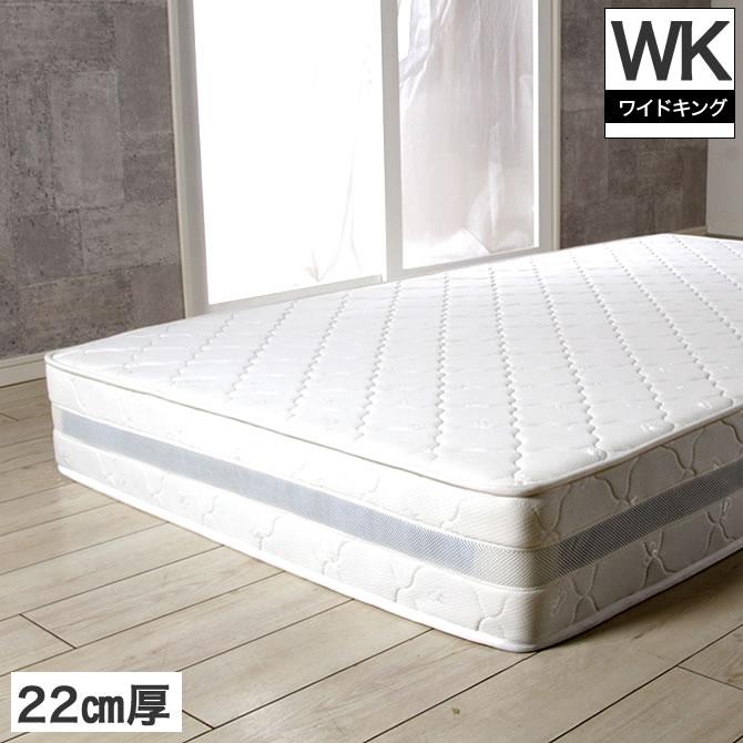 ポケットコイルマットレス ワイドキング 幅194cm 7ゾーン ナノテックプレミアムポケットコイルマットレス 緻密な点で贅沢な寝心地 ポケットコイルマットレス ベッドマット ベッド用 スプリングマットレス [代引不可] 送料無料 マットレス