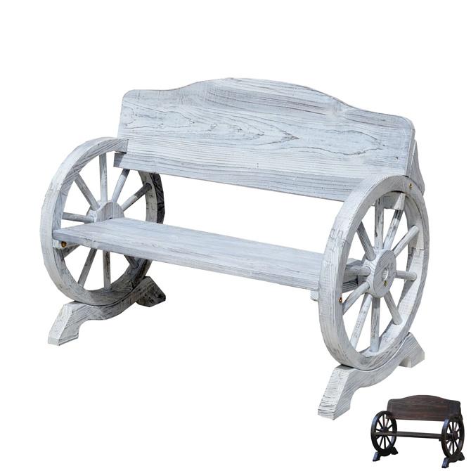車輪ベンチ 幅110cm カントリーな二人掛けベンチ ガーデニング 木製 収納庫 物置き 玄関 屋外用 ガーデンベンチ ガーデンファニチャー
