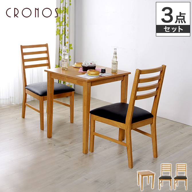 Size normal as for the wooden dining three points set mini mini-size dining  set dining table size width 60* 60cm in depth dining chair. Dining table ...