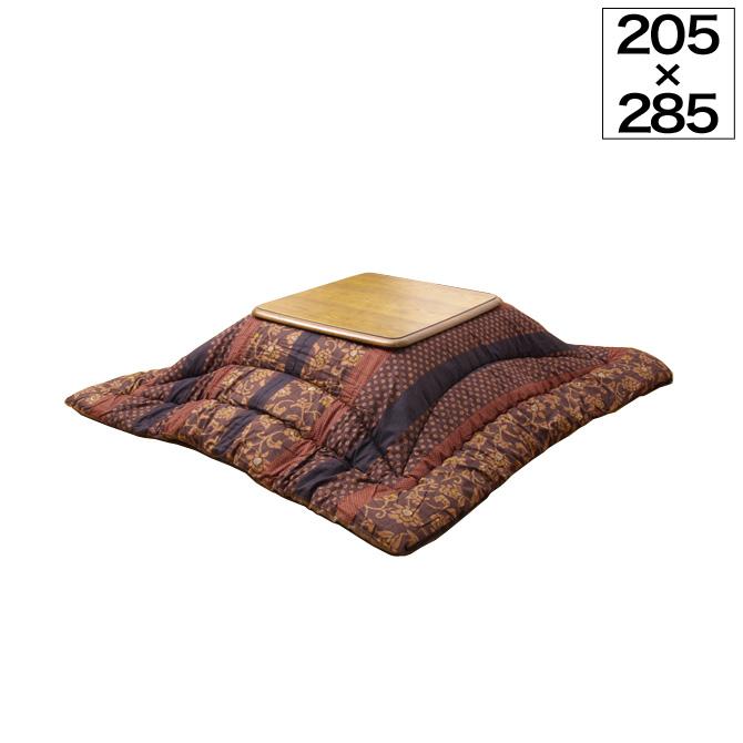 こたつ布団 長方形 掛け単品 国産 国内プリント 約205×285cm(厚掛けタイプ) こたつ布団 単品 長方形 和モダン柄 サイズ展開 家庭用
