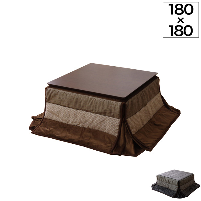 こたつ布団 省スペース 正方形 掛け単品 約180×180cm 薄掛タイプ こたつ掛布団 単品 正方形 千鳥格子 ツイード サイズ展開 家庭用 省スペース