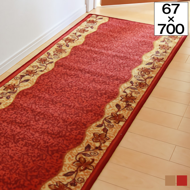 廊下敷き ナイロン100% 約67×700cm 滑りにくい加工  廊下敷きカーペット キズ防止 防音 底冷え対策