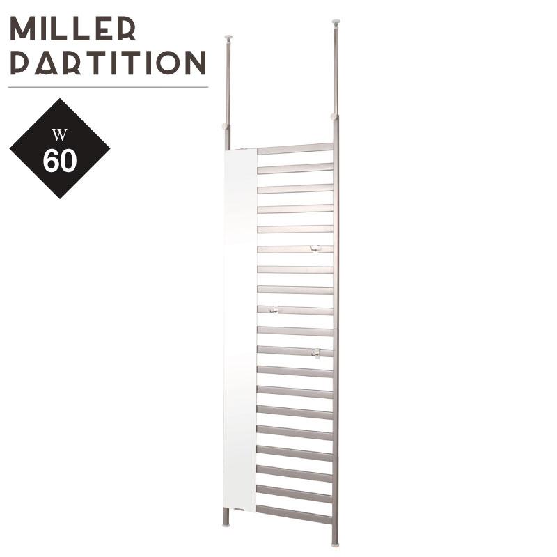 【送料無料】 ミラー付パーテーション 60cm幅 シルバー NJ-0068 高さ202~260cm ミラー付きで玄関にもオススメ! ディスプレイラックやパーテーションとしてもGOOD。 収納 壁収納 棚 ラダーラック ウォールラック パーティション リビング収納 玄関 鏡 姿見