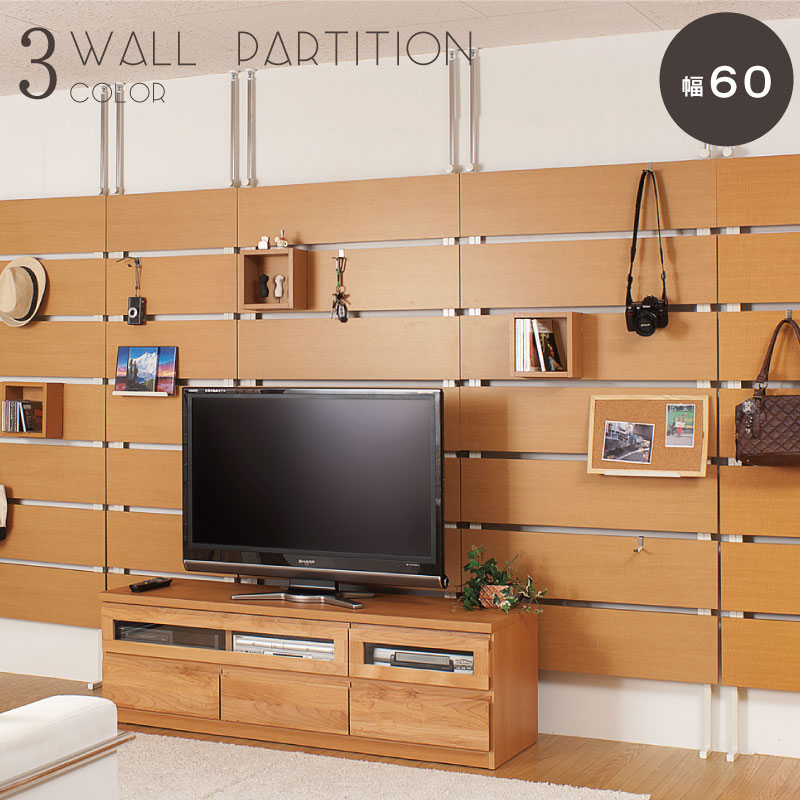 726cb127ff2 Prop wallpertation width 60 cm natural [NJ-0137] partition rack dry shelf  wall ...