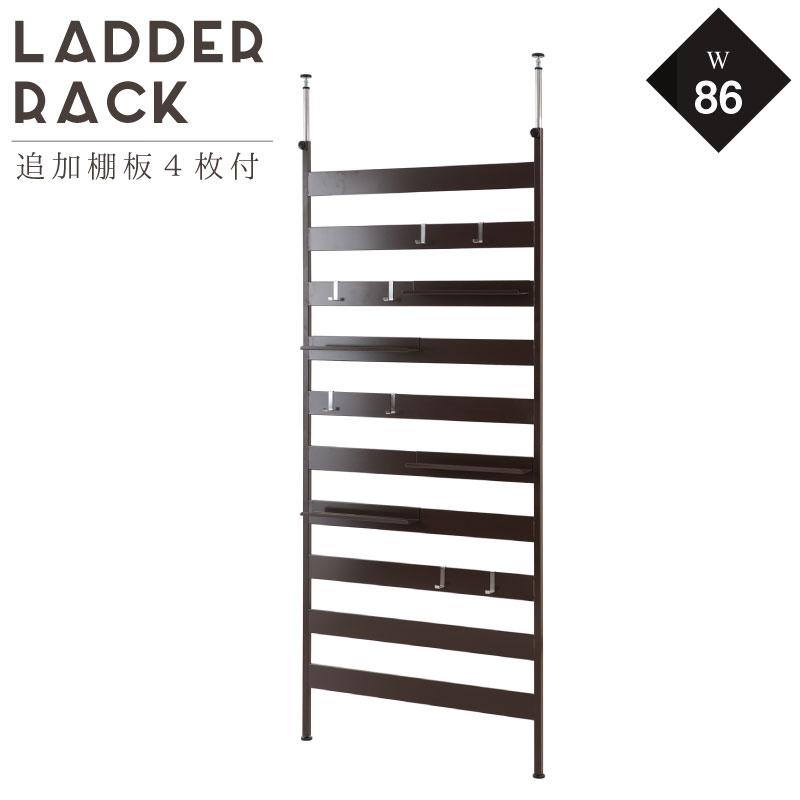 ラダーラック 突っ張り 幅86 突っ張りラダーラック 収納 壁面収納 突っ張りパーテーション 日本製 ラダー 棚4枚付 ブラウン